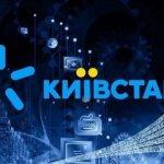 4G-сеть Киевстар доступна для 75% населения Украины