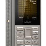 Nokia 800 Tough c армейским уровнем защиты — уже в Украине