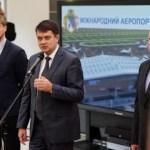 В городе Днепр будет построен международный аэропорт