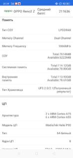 Screenshot_2019-12-08-20-39-36-95_c198c715d99ba250d5a335743408f64f