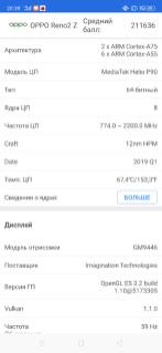 Screenshot_2019-12-08-20-39-54-51_c198c715d99ba250d5a335743408f64f