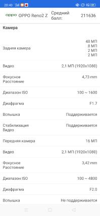 Screenshot_2019-12-08-20-40-20-16_c198c715d99ba250d5a335743408f64f