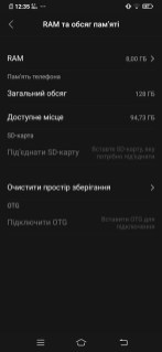 Screenshot_20200104_123525