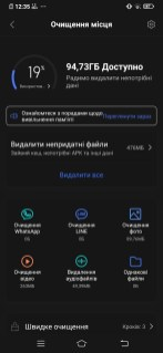 Screenshot_20200104_123543