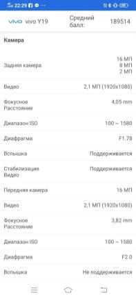 Screenshot_20200206_222920