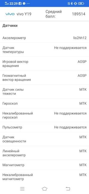 Screenshot_20200206_222958