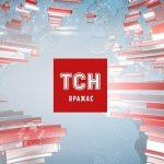 ТСН.ua запустил новое Android-приложение