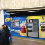 Киев запускает 4G в метро везде до конца года
