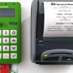 ПриватБанк объявил «кредитные каникулы» предпринимателям и малому бизнесу