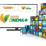 На 77% увеличилось потребление контента онлайн-кинотеатров ВОЛЯ во время карантина
