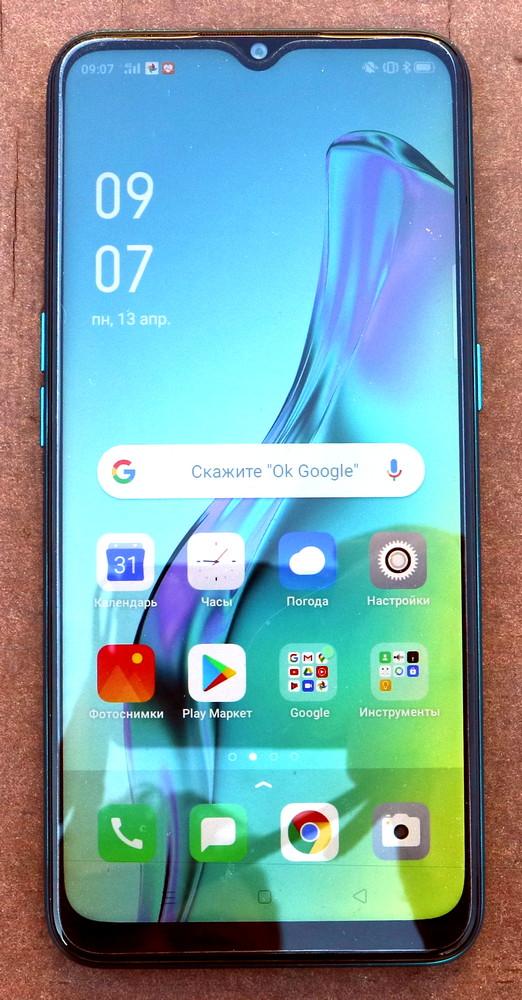 Oppo A31 экран