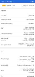 Screenshot_2020-03-29-12-29-49-76_c198c715d99ba250d5a335743408f64f