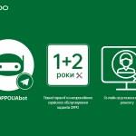 Нововведения от OPPO AED Украина, которые улучшают опыт украинских пользователей