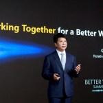 Саммит Huawei Better World, день 1-й: как раскрыть весь потенциал 5G для достижения коммерческого успеха