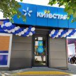 Киевстар открыл уже 500 магазинов
