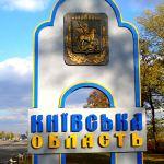 Киевскую область покроют 4G быстрее всех