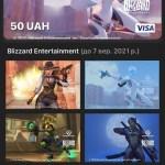 ПриватБанк запускает геймерский дизайн карт и акцию для геймеров
