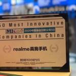 realme вошла в список 50 самых инновационных компаний Китая