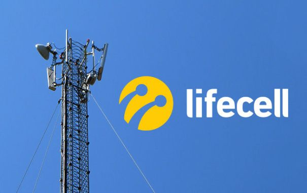 4G сеть от lifecell