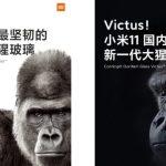 Xiaomi Mi 11 получит Gorilla Glass Victus с удвоенной устойчивостью к царапинам