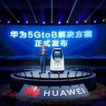Huawei представляет решение 5GtoB (5G to Business)