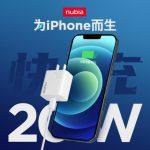 Nubia выпустила быструю зарядку для iPhone 12