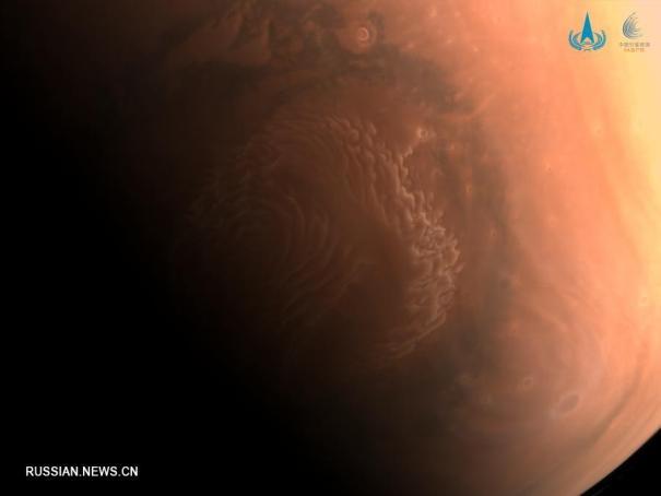 Марс, северный полюс