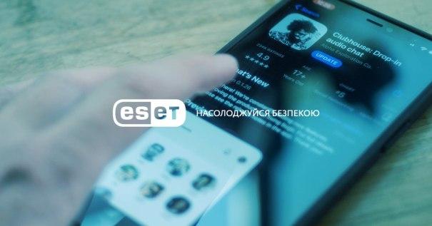 ESET Android троян