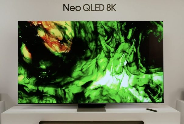 Samsung Neo QLED 8K QN900A