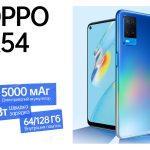 OPPO A54 с мощной батареей стартовал в Украине