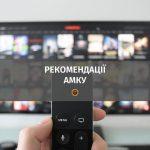 Антимонопольный не советует медиагруппам безосновательно разрывать договоры с провайдерами