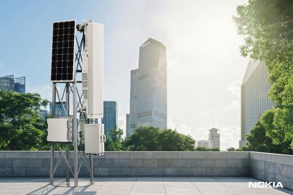 Nokia AirScale 5G