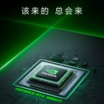 Xiaomi Mi Notebook Pro X получит графику Nvidia RTX 3050 Ti