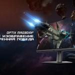 Новый игровой монитор MSI Optix MAG301RF