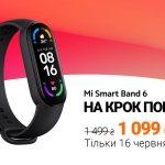 Xiaomi Mi Smart Band 6 сегодня упал в цене в Украине