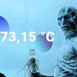 Китай разработал холодильник с абсолютным нулем температуры