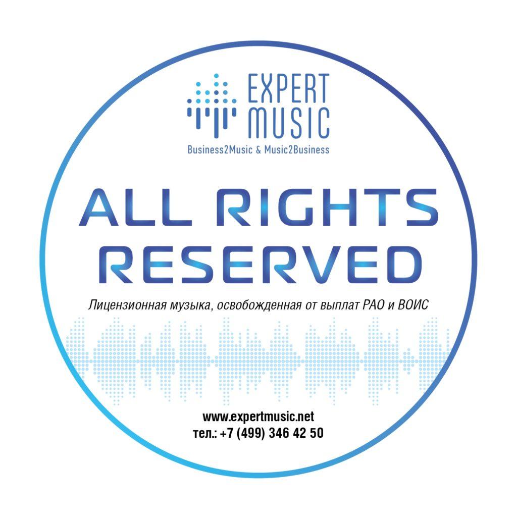 лицензия на музыку - наклейка