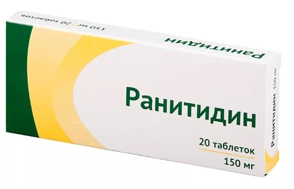 Ranitidine用于治疗胃和十二指肠溃疡的溃疡的过程中