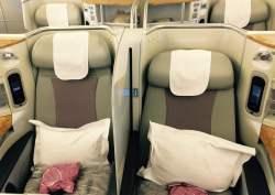 Emirates bus Class seat 4