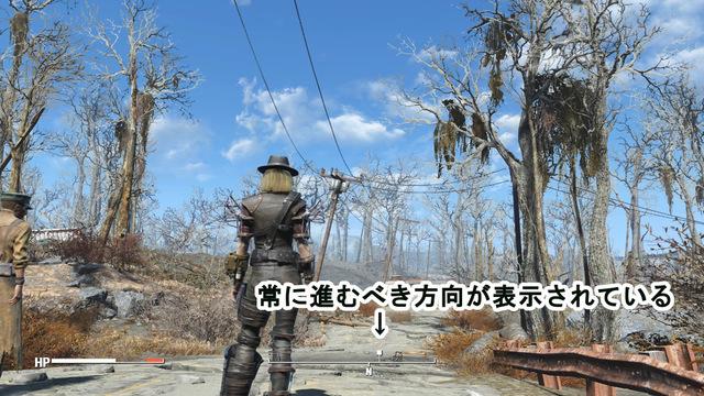 Fallout4NextPoint.jpg