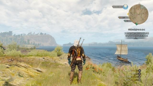 Witcher3World.jpg