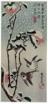 Hiroshige -Sparrows and camellias in the snow