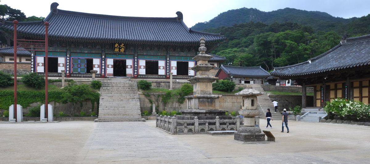Haeinsa Temple & Tripitaka Koreana