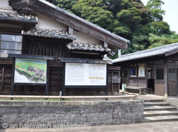 The Matsura Historical Museum (Photo: Jan Haenraets)