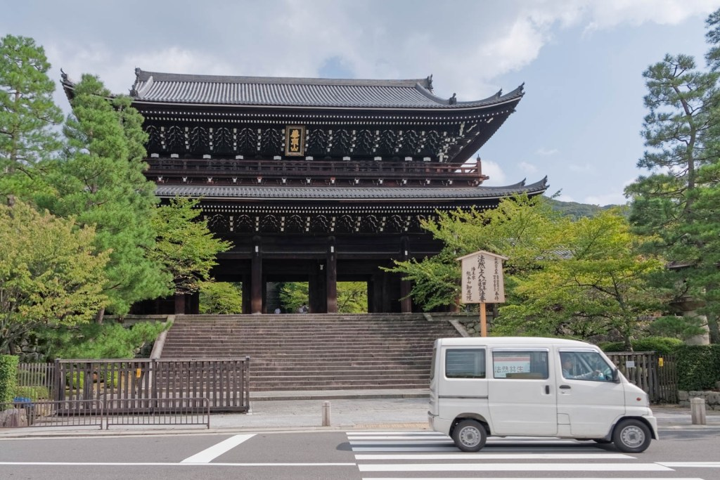 The main gate of Chion-in temple