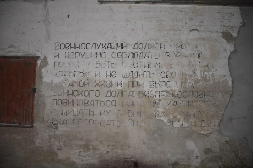 _DSC0851
