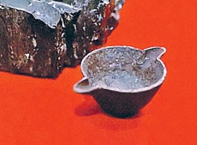 Olla de metal de 312 millones de años