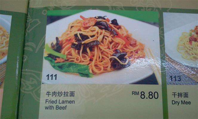 foto dalam buku menu