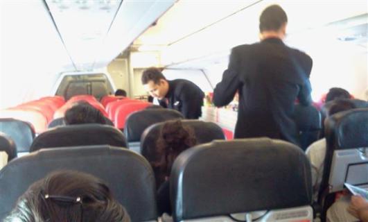 tempt duduk pesawat AirAsia