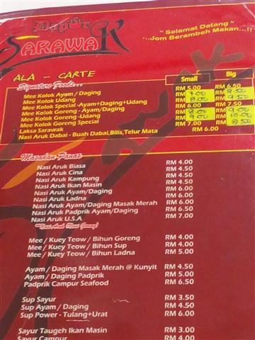 menu dapur sarawak 1
